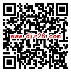 河北疾控收集健康宝珠抽0.3-32.4元微信红包 亲测中0.3元