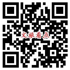 中青看点极速版一键加桌秒领取0.3元微信红包 无需下载