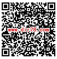 甘肃丝路法雨法律知识答题抽0.5-5元微信红包 亲测中0.5元