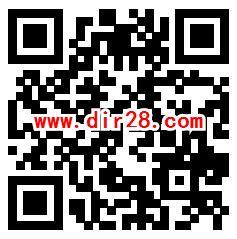 裴讯科技未成年性教育答题抽0.3-0.7元微信红包 亲测中0.5元