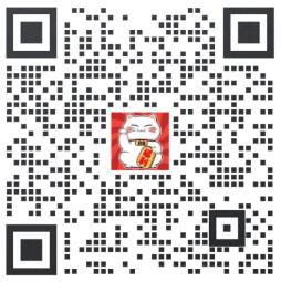 分众福利猫加企业微信领1.18-236元微信红包 下午15点推送