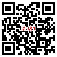 华夏基金23周年户口红利抽最高188元微信红包 亲测中0.36元