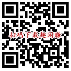 发现discover简单注册领取7-10元微信红包 提现秒推零钱