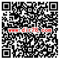南宁普法在线法治在邕城答题抽5000个微信红包 每天3次机会