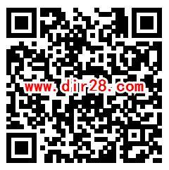 本香世界415会员日抽0.88-88元微信红包、爱奇艺会员月卡