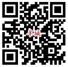 健康160夺宝大转盘多个活动抽10万<a href=https://www.weixinqung.com/ target=_blank class=infotextkey>微信</a><a href=https://www.weixinqung.com/ target=_blank class=infotextkey>红包</a>活动