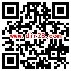 中国联通拆一拆高概率抽0.3-10元微信红包 亲测中0.66元