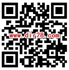 宁银理财财商属性有奖趣测抽0.38-88元微信红包、10元天猫红包