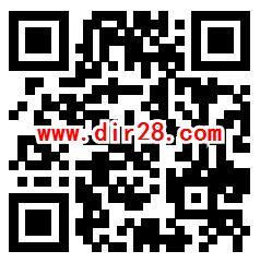 苏州市场监管知识产权答题抽最高88元微信红包 亲测中1.65元