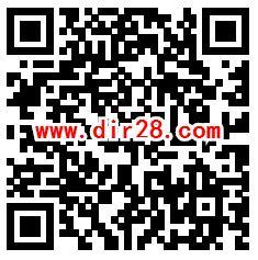 腾讯王卡用户免费领3个月豪华绿钻秒到账 每天限量5000个