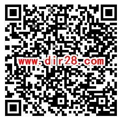 华夏基金智能电车小游戏抽1万个微信红包 亲测中0.65元