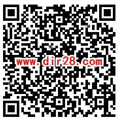 长沙新东方烹饪学院宠粉狂欢季抽随机微信红包 亲测中0.3元