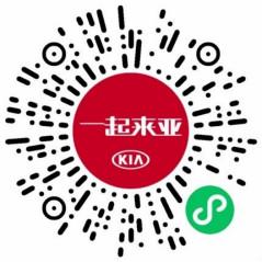 一起来亚周年欢庆红包雨抽1-88元微信红包 亲测中2.58元
