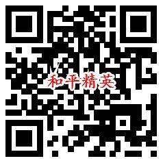 五一假期3个手游Q币活动试玩领取3-888个Q币 数量限量