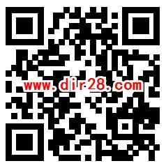 中国广州发布五一假期乐翻天抽1-88元微信红包 亲测中1元