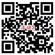 鹿邑农商银行2个活动劳动节抽最高88元微信红包奖励