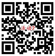 9扫码个<a href=https://www.weixinqung.com/ target=_blank class=infotextkey>微信</a><a href=https://www.weixinqung.com/ target=_blank class=infotextkey>红包</a>奖励活动
