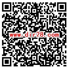广州美莱赢宝藏礼抽最高38元微信红包、50元京东卡