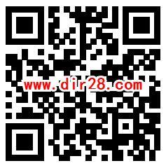 华夏基金点亮成份股logo灯牌抽随机微信红包 亲测中0.6元