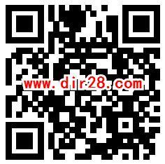 中国联通517十周年摇一摇抽现金红包、视频会员、外卖霸王餐