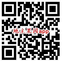 4个<a href=https://www.weixinqung.com/ target=_blank class=infotextkey>微信</a><a href=https://www.weixinqung.com/ target=_blank class=infotextkey>红包</a>奖励活动亲测到帐