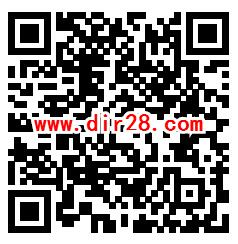 重庆健康教育全民营养周抽0.5-100元微信红包 亲测中0.5元