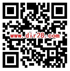 天龙八部周年庆狂欢升级领8-168元现金红包 微信和QQ都可参加