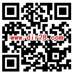 京东2个活动领取0.68-2.18元无门槛红包 亲测2.18元秒到账