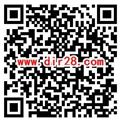 广西柳州红星地产关注抽万元微信红包 亲测中0.68元推零钱