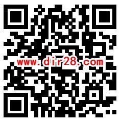 中国农业银行夏日炎炎送清凉必中1-100元微信红包 亲测中1元