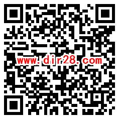 中国移动感恩回馈领10元话费 开盲盒抽3元话费、手机流量