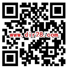 华夏基金科技指数ETF答题抽随机微信红包 亲测中0.76元