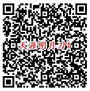 天涯明月刀新一期手游注册领10-188元微信红包 数量限量