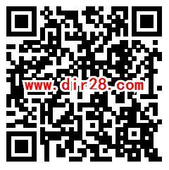 福建共青团青少年网络知识答题抽微信红包 亲测中0.5元