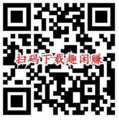 注册新疆银行2类卡直接领取8元现金红包 亲测提现秒到账