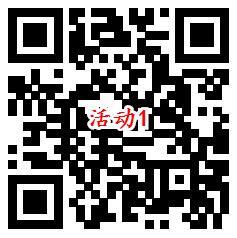 华夏基金订阅提醒2个活动抽6万个微信红包 亲测中0.3元