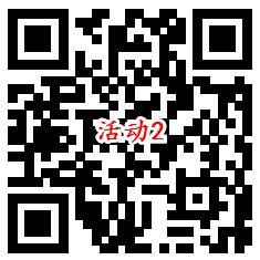 7个现金<a href=https://www.weixinqung.com/ target=_blank class=infotextkey>微信</a><a href=https://www.weixinqung.com/ target=_blank class=infotextkey>红包</a>奖励活动亲测必到帐