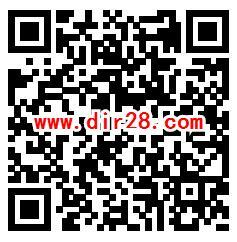 曹操出行服务号首次关注领0.3-100元微信红包 亲测中0.31元