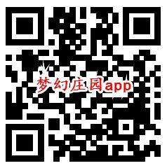 梦幻庄园、老司机飙车app登录领1.08元微信红包秒推零钱