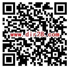 支付宝股民福利日抽最高8888元通用红包 亲测中0.3元