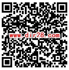 建行广州分行放粽端午抽0.32-0.88元微信红包 亲测中0.32元