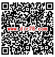 建粤财富端午趣味跳龙舟抽0.33-66元微信红包 亲测中0.33元