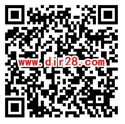 九江银行端午赢好礼抽0.66-166元微信红包 亲测中0.66元