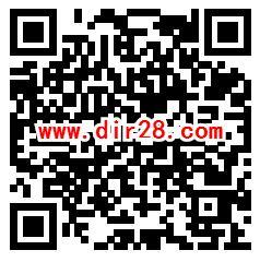 常熟天然气安全发展答题抽0.8-10元微信红包 亲测中0.8元