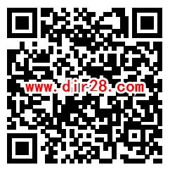 河北IPTV会员预约直播抽签抽1万个微信红包 亲测中0.6元