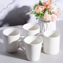 白色陶瓷马克杯+恒源祥男士冰丝内裤3条+美的轻音落地电风扇