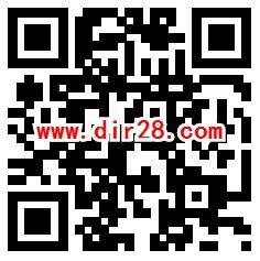 宝姐家简单视频点赞必中0.38-8.88元微信红包 亲测中0.7元