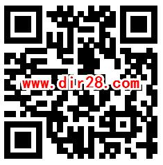 华夏基金双创基金答题抽微信红包、京东卡 亲测中0.56元