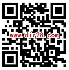 中国建设银行支付1元领10元微信立减金秒到账 需北京IP