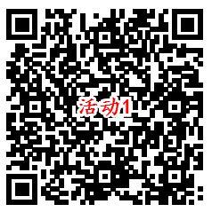 扫码领<a href=https://www.weixinqung.com/ target=_blank class=infotextkey><a href=https://www.weixinqung.com/ target=_blank class=infotextkey>红包</a></a>活动合集